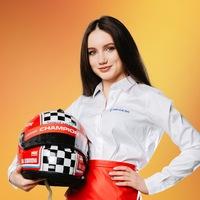 Ира Сидоркова