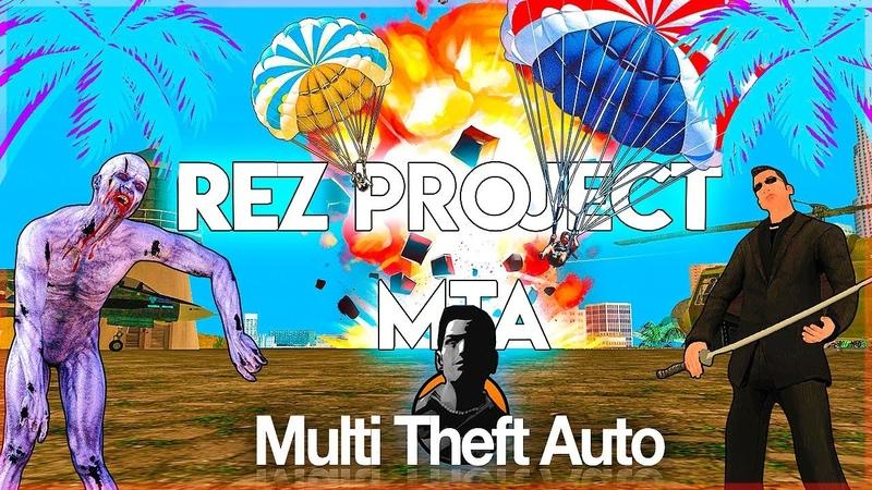 МТА СЕРВЕР REZ Project