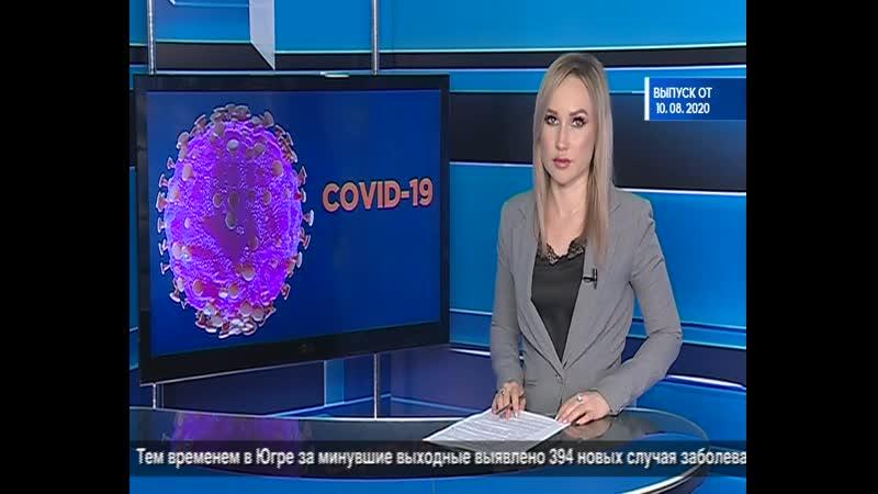 394 новых случая коронавируса выявлено в Югре за минувшие выходные