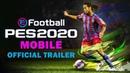 ОФИЦИАЛЬНЫЙ ТРЕЙЛЕР PES 2020 Mobile | РЕЛИЗ СКОРО