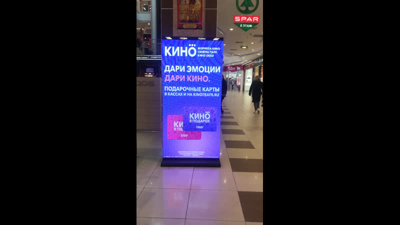 Реклама на LED пилоне в ТРЦ Виктория Плаза 2 очередь 1 этаж