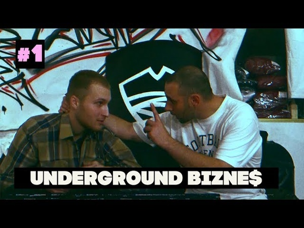 Show Underground Bizne$ 1 Питерский щит как попасть в основу