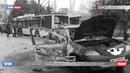Черная страница истории ДНР трагедия на Боссе 22 01 2015