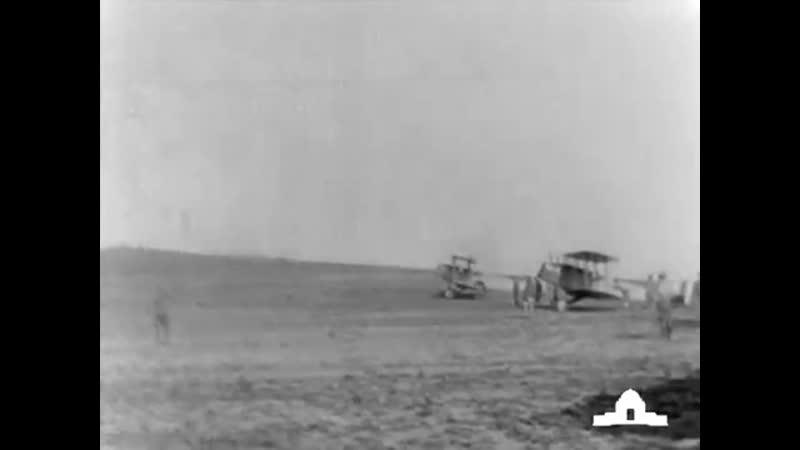 WW1 AIR