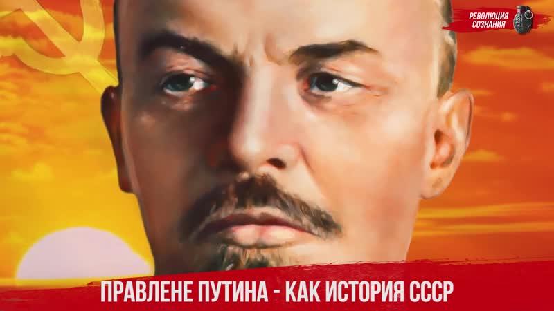 ✔ БОМБА ! РАЗВЯЗКА БЛИЗКА! ПРОГНОЗ СМЕНЫ ВЛАСТИ В РОССИИ! УСТИНОВА - ОСВОБОДИЛИ !