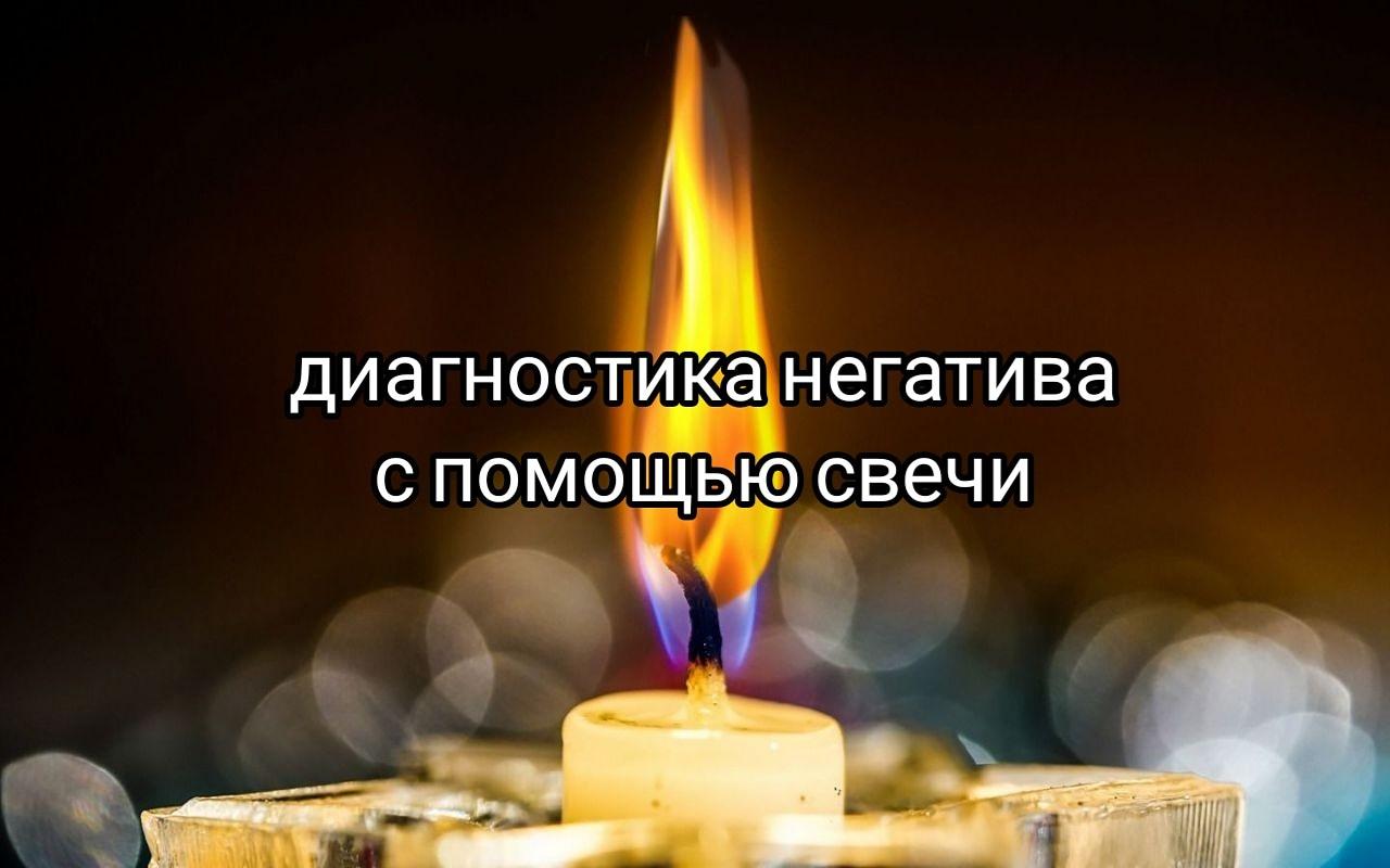 глиф - Online Школа Магии Елены Руденко ( беЗоплатное обучение ). - Страница 5 44L8ooP_WdQ