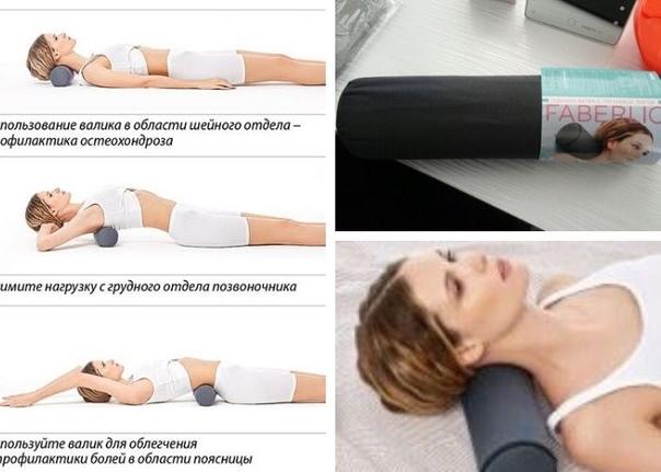 Методика Похудения Врача Фукуцудзи. Упражнение для спины с валиком. Методика Фукуцудзи