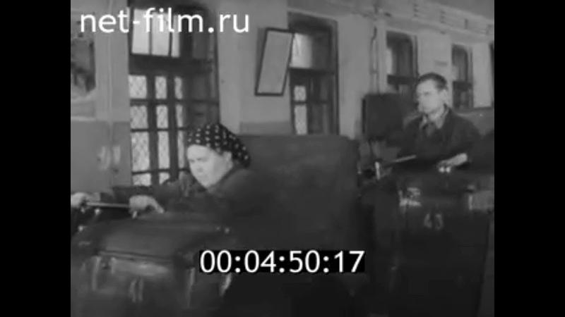 1963г. Тамбовский приборостроительный завод