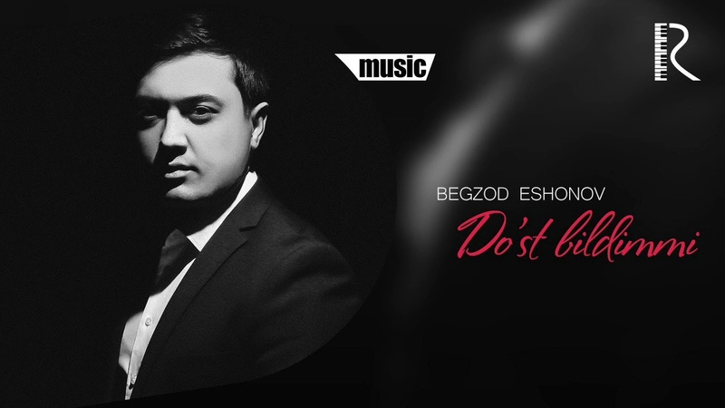 Begzod Eshonov - Do'st bildimmi | Бегзод Эшонов - Дуст билдимми (music version)
