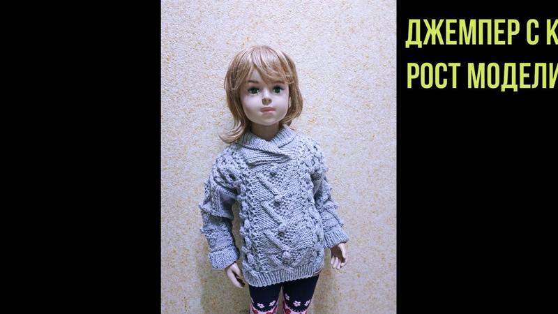Вязание детского джемпера Knitting of a children's jumper