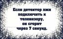 Alexander Karpov фотография #16