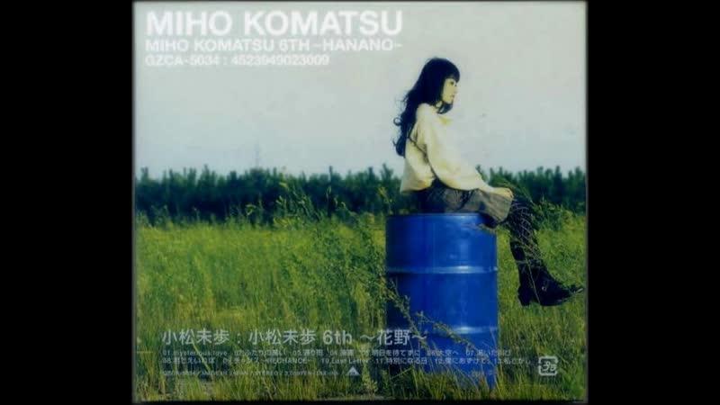 Miho Komatsu As long as you are minus