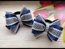 Простые школьные бантики МК КАнзаши / Simple school bows / Simples escolares fitas
