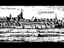 Фаворитки Сулислава ум после 25 12 1294
