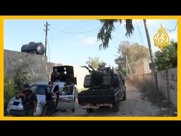 🇱🇾 حفتر يستهدف المدنيين بطرابلس ردا على هزائمه أمام قوات الوفاق