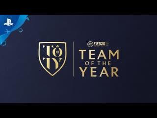 Fifa 20 ultimate team | голосование за «команду года» | ps4