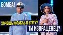 Моряк Жестко нокаутировал Зал! Смех ДО СЛЁЗ - Квартал 95 ЛУЧШЕЕ