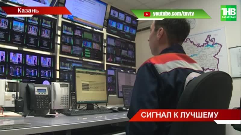 14 октября в Татарстане прекратится эфирное аналоговое вещание