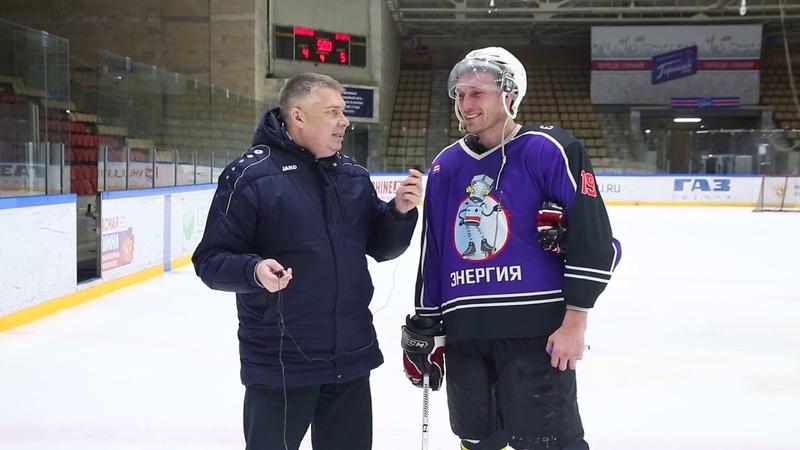 Андрей Сальников защитник Энергии Мы хотели обыграть лидера