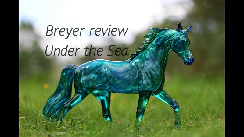 Breyer review Under the Sea by modelhorsestorm