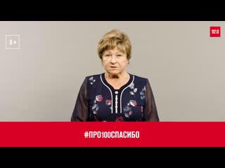 Бригада скорой помощи спасла женщину от инвалидности  Москва FM