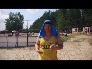 Как мы побывали в центре пляжных видов спорта в Рязанской области