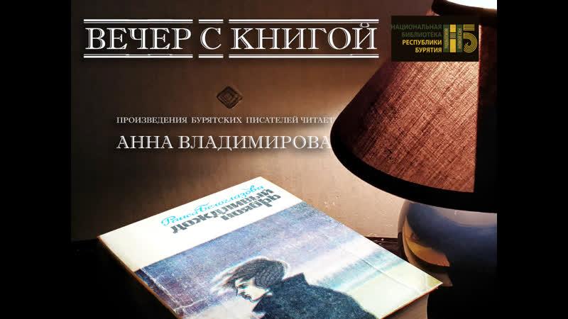 Читаю рассказы Р Белоглазовой сборник Дождливый ноябрь