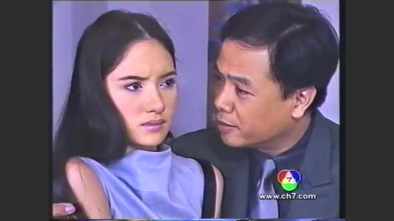 (на тайском) 9 серия Разлученные сердца (2000)