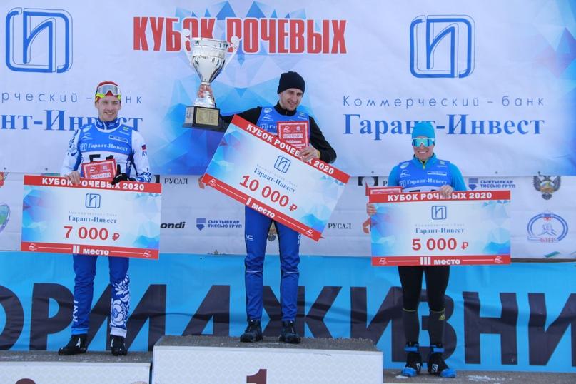 «Кубок Рочевых» 2020 года разыграли на РЛК имени Раисы Сметаниной, изображение №67
