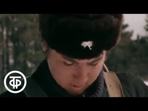 Баргузинский заповедник 1971