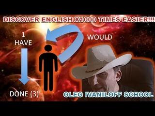 QS Английский язык - Фрагмент урока. Прогресс очевиден!
