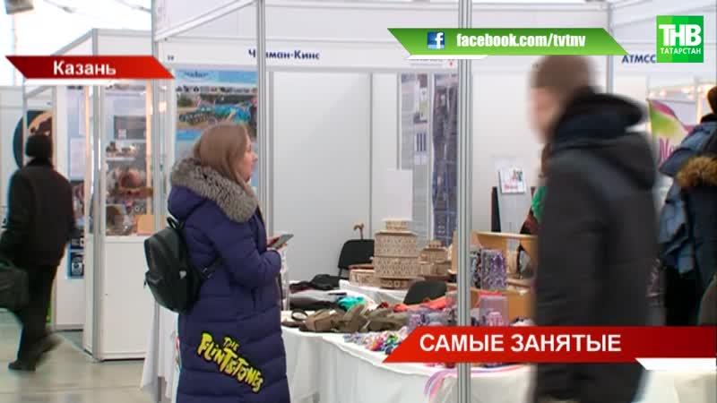 В Казани зарегистрированы 18 тысяч самозанятых