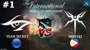 МИПО от СИКРЕТ! Secret vs Mineski 1 BO3 The International 2019