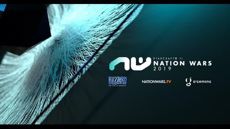 NationWars 2019 ro16 группа D