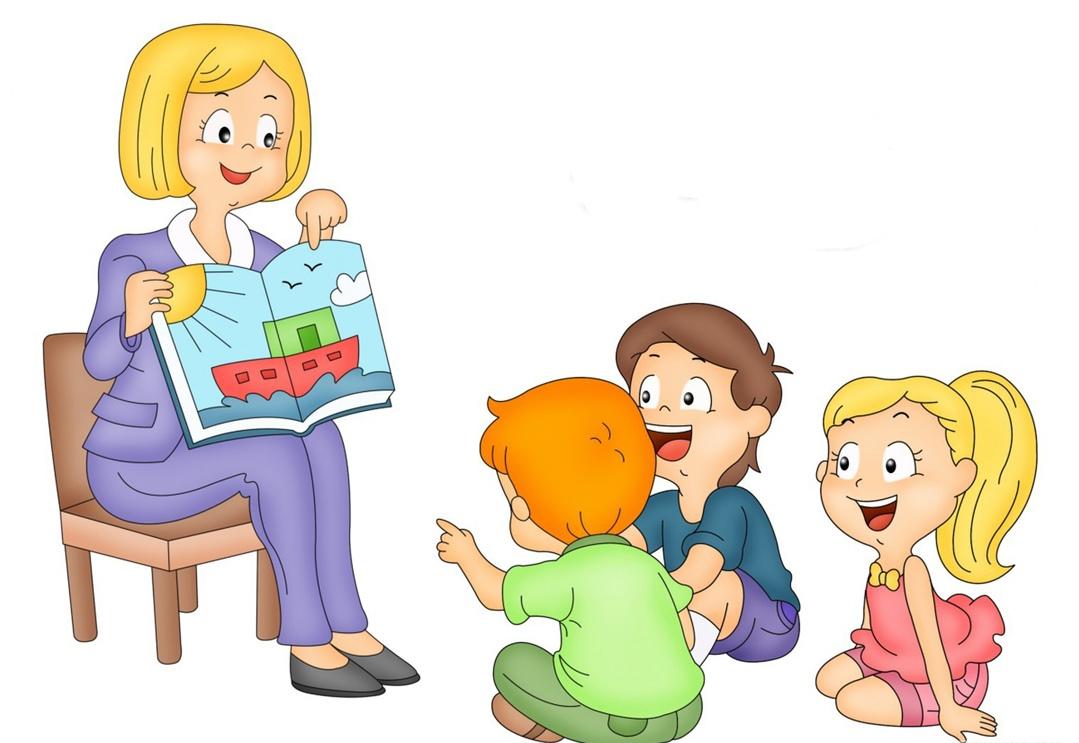 Картинки воспитателям детского сада