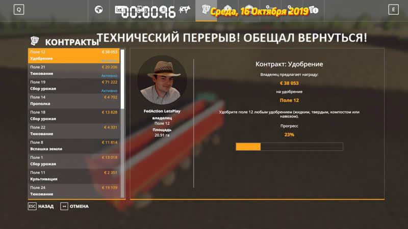 Farming Simulator 19. Hof Bergmann v1.0.0.4. Старт с производствами 3.