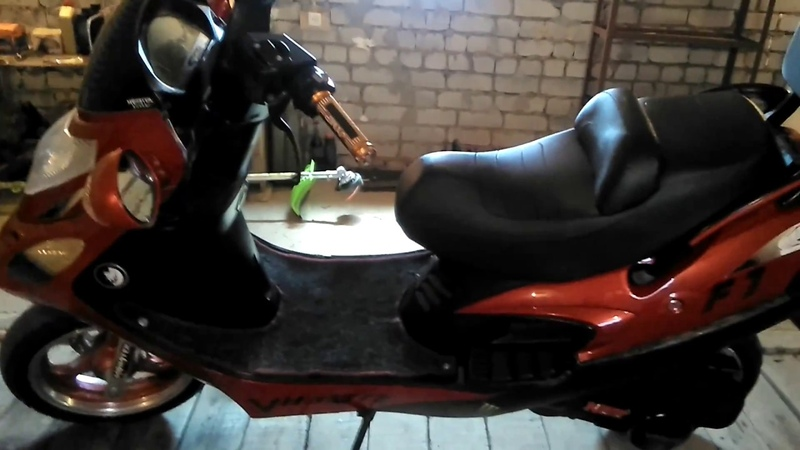 Viper F1 150cc