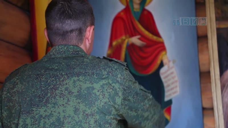 У зеленогорских военных появился свой духовный уголок