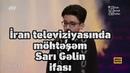 Azərbaycanlı balasının İran televiziyasında möhtəşəm ifası