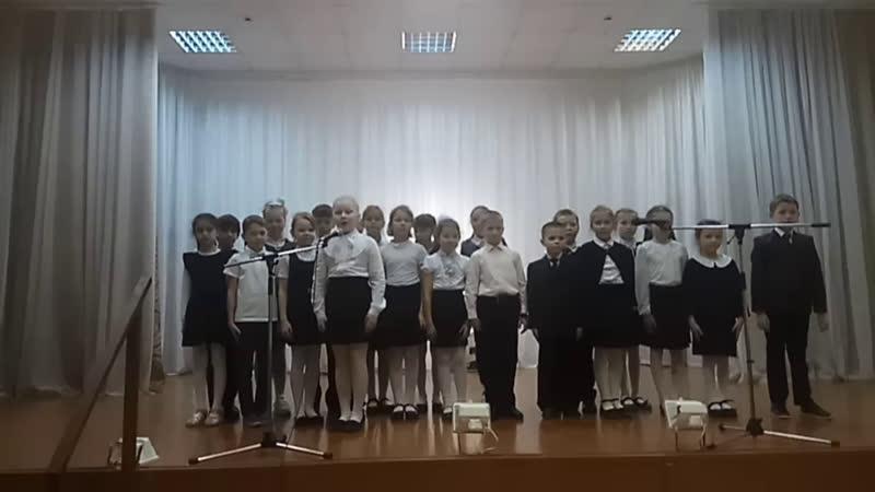 БИТВА ХОРОВ 2 классы часть 1