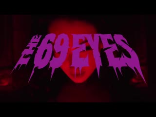 THE 69 EYES - The Last House On The Left (Official Lyric Video) [2019]