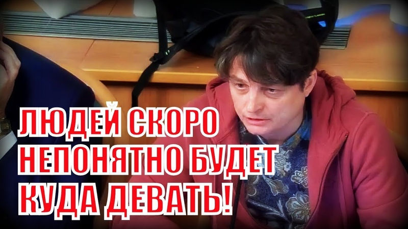 Президента компании SuperJob выступил по теме «Цифровая безработица»!