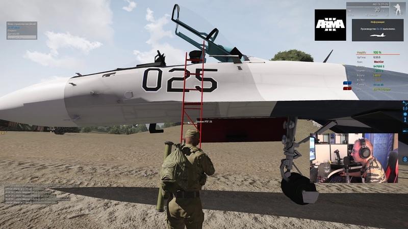 ArmA 3 Warfare RHSCUP Wasp server уничтожение базы противника с воздуха