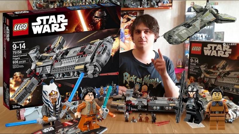 Lego Боевой фрегат повстанцев Rebel Combat Frigate 75158