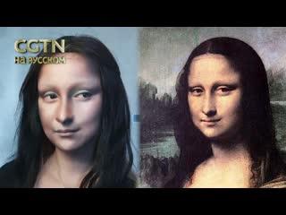 Женщины с картин Леонардо да Винчи ожили... со своим лицом.
