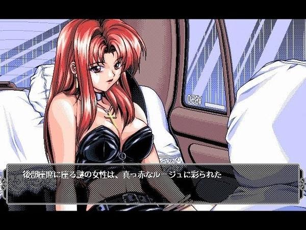 [PC-98] TAXI幻夢譚 (1997) - Taxi Genmutan