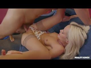 [RealityKings] Elsa Jean - Smart Pussy порно porno 2020