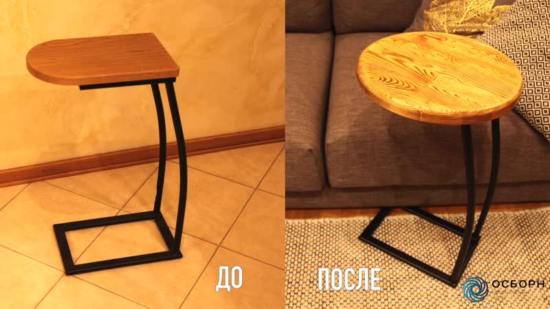 Переделка мебели Браширование столика Нанесение масла