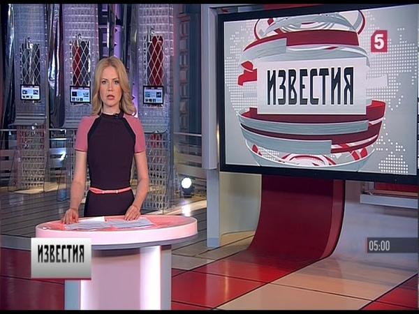 Переход в 169 (Пятый Канал-Петербург, 01.06.2018)
