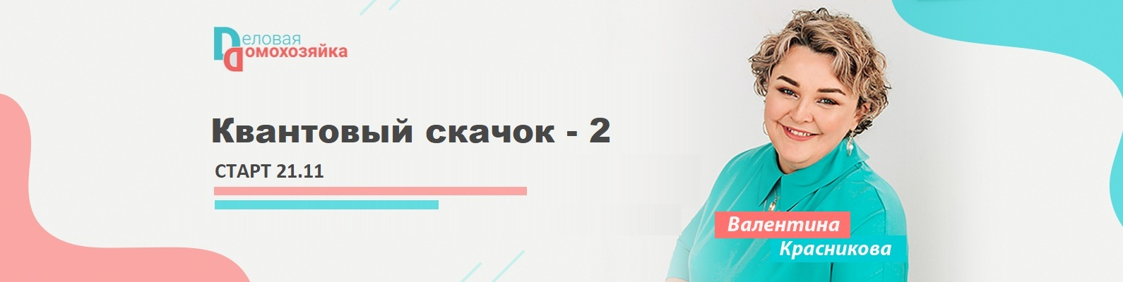 ZaOX-Gn2nMo.jpg